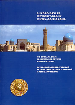 Catalogue of the Bukhara State museum-preserve